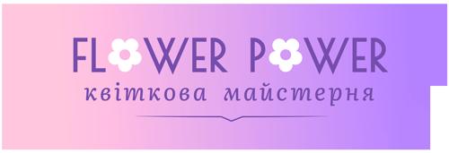 Flower Power квіткова майстерня